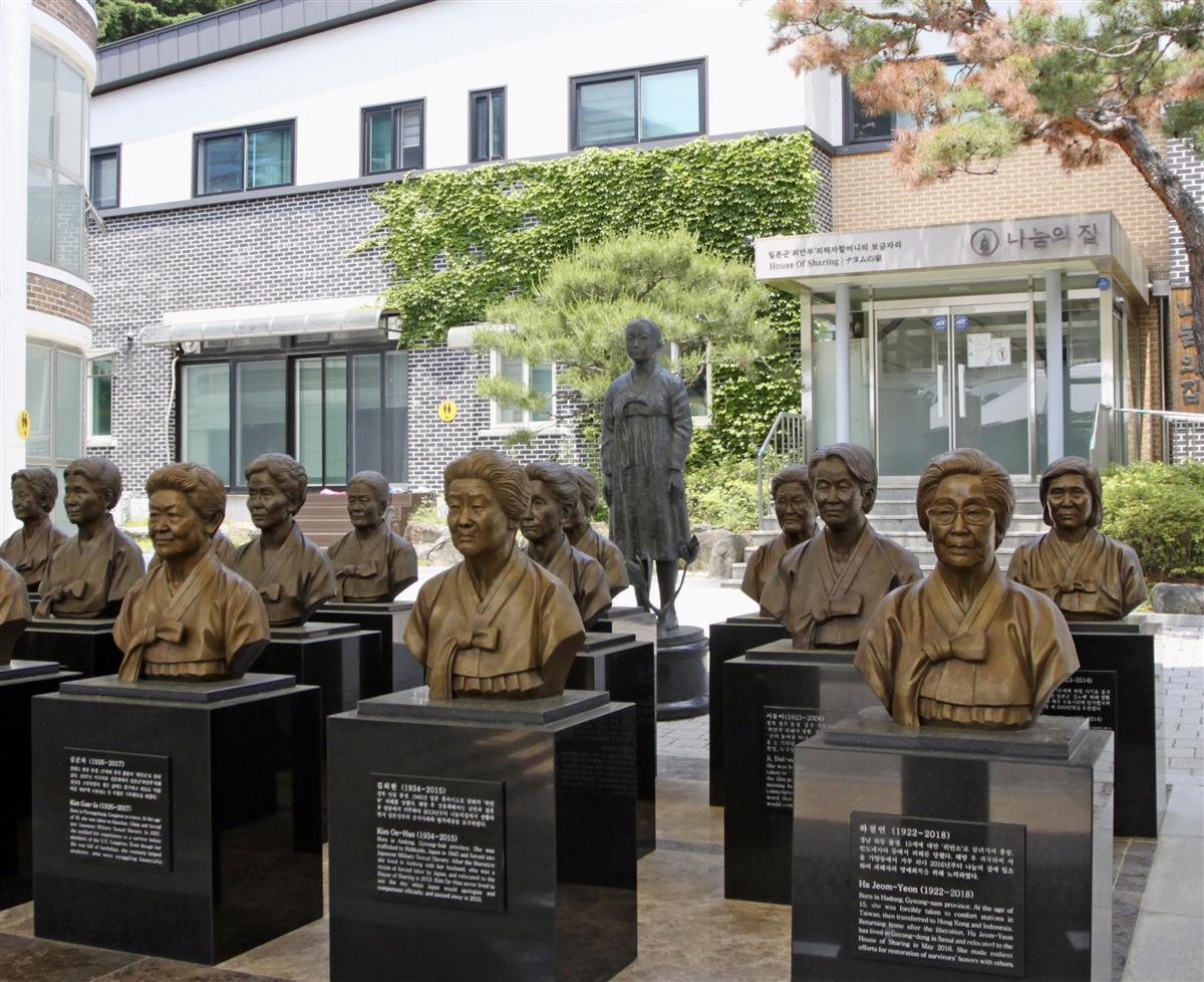 韓国・京畿道広州にある元慰安婦の女性らが生活する支援施設「ナヌムの家」=5月(共同)