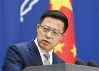 中国、日本の懸念に「干渉許さない」 香港民主活動家ら逮捕
