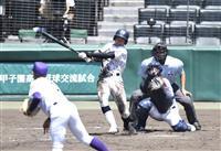 【甲子園交流試合】広島新庄が天理に4-2で競り勝つ