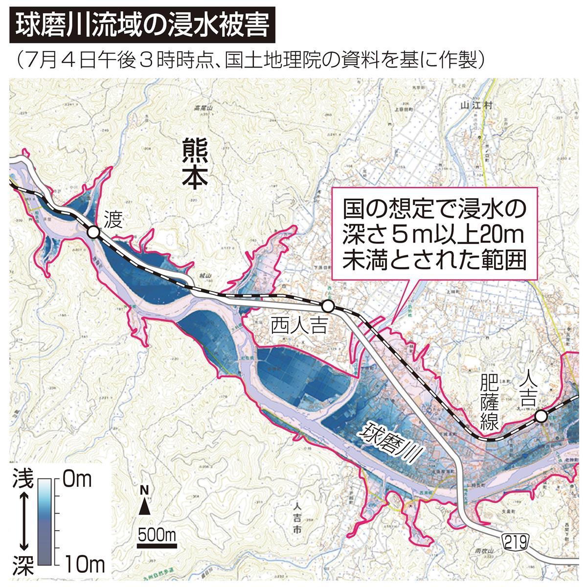 軽減 浸水 地区 被害