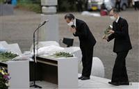 墜落時刻に合わせ黙祷 日航事故から35年、静寂の追悼