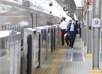 鉄道乗客、宣言解除で5月は持ち直し