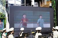 「上を向いて」坂本九さんしのび演奏 出身地の川崎