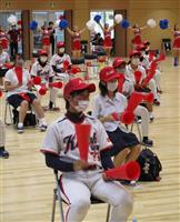 【甲子園交流試合】声援封印、吹奏楽部は離れて演奏 静岡・加藤学園、PVで応援