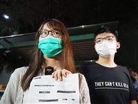 香港警察、「雨傘」リーダー周庭氏を保釈 黎智英氏も近く