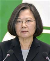 台湾・蔡総統、周庭氏ら逮捕を批判 中国に「対話解決」を要求