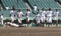 【野球がぜんぶ教えてくれた 田尾安志】おくすることなく夢に挑む