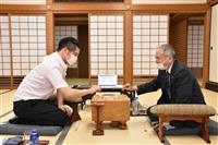将棋ユーチューバー「アゲアゲさん」折田翔吾四段 プロ入り後、公式戦初勝利