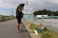 寝屋川中1男女殺害5年 近隣住民らが現場に献花