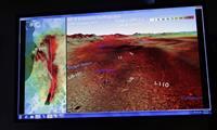 スマホで地震検知システム グーグル、揺れ警報通知へ