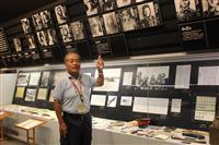 【戦後75年 施設アンケート】語り部の重要度増す 「万世特攻平和祈念館」
