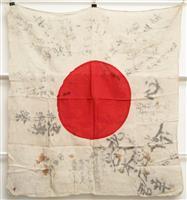 【戦後75年】生き残った祖父「奇跡」の証 ガダルカナル島から生還した元日本兵の日章旗、…