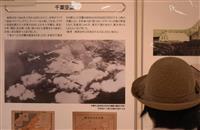 【戦後75年】千葉空襲で被災、三橋保さん(82) 今も記憶鮮明 衝撃、砂ぼこりで真っ暗…
