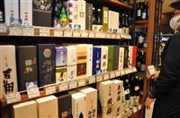 新型コロナで日本酒の出荷激減 来年の酒米生産半減の可能性も