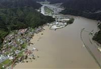 農林水産被害1729億円 7月豪雨