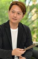 【一聞百見】上方歌舞伎 わが道、わが使命 歌舞伎俳優・片岡千壽さん