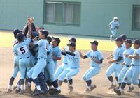 近江が優勝 高校野球の代替大会