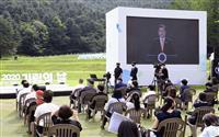 支援団体の疑惑続出の中、韓国で「慰安婦の日」 文大統領が式典にメッセージ