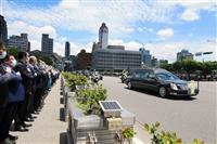 李登輝元総統、火葬 市民ら見送り 9月に葬儀