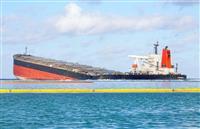 貨物船、ネット接続のため島接近か モーリシャス紙報道