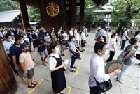 【8月15日靖国神社ドキュメント】「お陰様で今の平和」「命失った方へ敬意」…早朝から参…