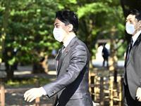 【8月15日靖国神社ドキュメント】(2)放鳩式「ご英霊に恥じないよう精進したい」 閣僚…