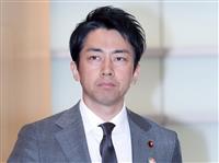 小泉氏、環境省職員派遣を調整 モーリシャス座礁事故「全力でサポート」