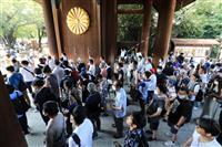 【8月15日靖国神社ドキュメント】(5完)デモで周辺は一時騒然、閉門間際も参拝客絶えず