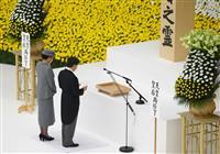 天皇陛下「お言葉」通じコロナ初言及 全国戦没追悼式