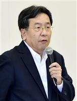 終戦の日 立憲民主党・枝野幸男代表談話