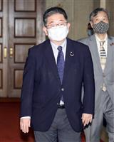 終戦の日 共産党・小池晃書記局長談話