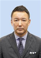 終戦の日 れいわ新選組・山本太郎代表談話