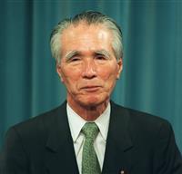村山元首相「『侵略でない』受け入れられない」 戦後75年で談話