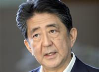 首相、私費で「靖国」玉串料 高鳥修一党総裁特別補佐が代納