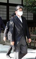 萩生田文科相が靖国参拝