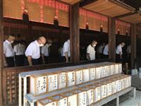 終戦の日 栃木県戦没者追悼式 コロナ影響で縮小
