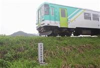 「紫電改」が墜落 葬られた列車転覆事故 75年後の慰霊碑