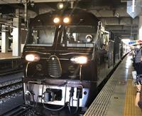 寝台列車「ななつ星」運行再開 コロナ、豪雨で5カ月ぶり