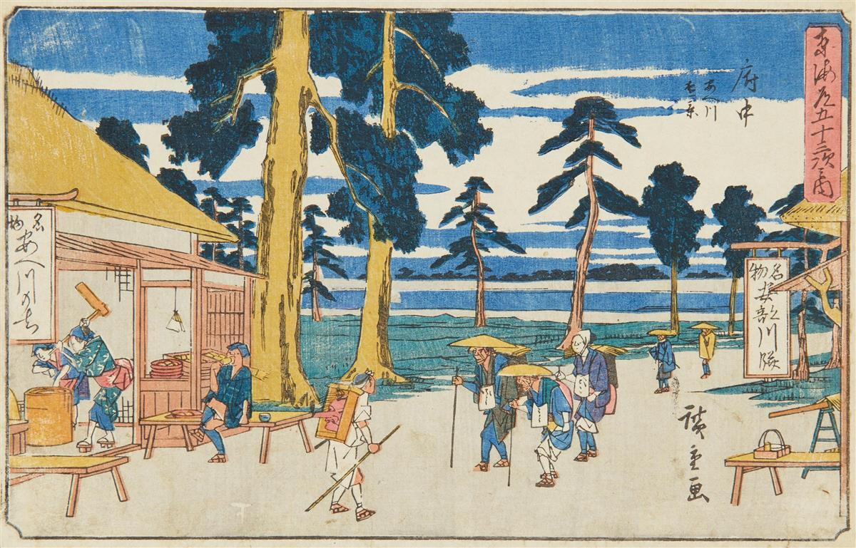 【おいしい浮世絵 浮世絵】(下)安倍川餅 川渡りの腹ごしらえに