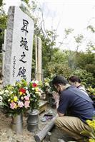 【花田紀凱の週刊誌ウオッチング】〈784〉「涙が出てくる」 事故翌朝の「御巣鷹山」特別…