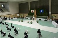 福岡でも戦没者追悼式 「戦争体験継承に注力」 コロナで規模縮小、200人参列