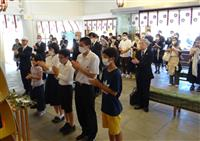 尊敬の念と祈りささげ 福岡県護国神社に多くの参列者