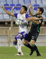 香川のサラゴサは敗退 サッカーのスペイン昇格プレーオフ