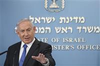 他のアラブ諸国とも交渉 国交正常化めぐりイスラエル首相