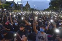 タイ・バンコクで大規模反政府集会 不満の矛先は王室にも