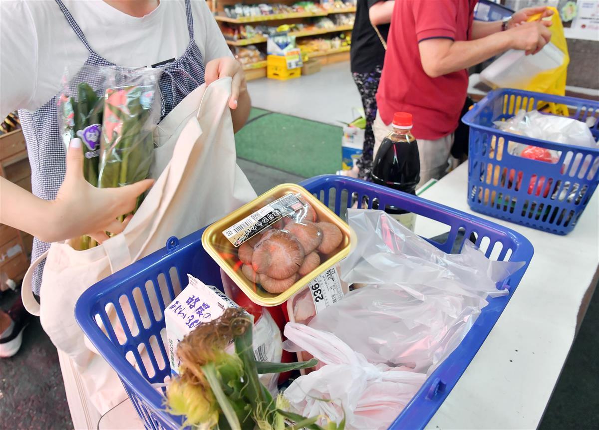 レジ袋有料化で目立つマイバッグ万引 需要増のスーパー苦慮