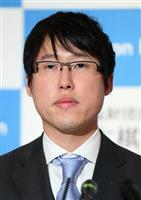 井山裕太三冠敗れ、日本チーム敗退 囲碁勝ち抜き戦