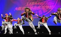 【日本高校ダンス部選手権】大阪府立箕面、3年ぶり6回目のスモールクラス優勝