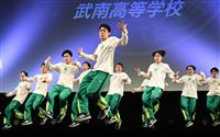 【日本高校ダンス部選手権】武南、楽しさ届けるブレーク 東野はヒップホップで躍動感
