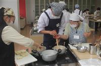郷土料理の魅力伝える 愛好グループ、姫路の高校で授業